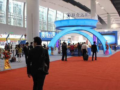 2011年联合之星展会现场