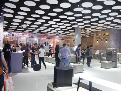 2017年联合之星展会大厅