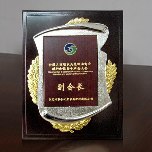 联合之星全国工商联家具装饰业商会副会长
