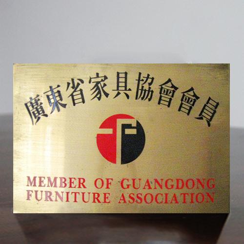 联合之星广东省家具协会会员